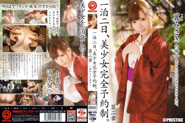 [ABP-273] One Night The 2nd, Pretty Appointment. Chapter II - Wings Of Misaki Case ~